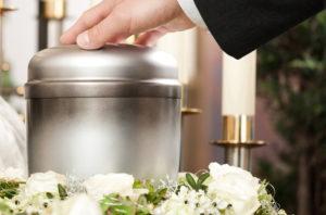 Кремация (кремирование) человека